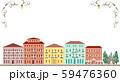 街並み メルヘン 59476360