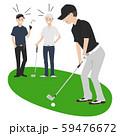 男性のイラスト。ゴルフ場でゴルフをしている男性たち。 59476672