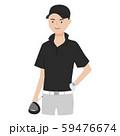 男性のイラスト。ゴルフのドライバーを持っている男性。 59476674