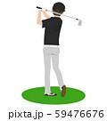 男性のイラスト。ゴルフクラブでスイングしている男性。 59476676