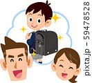 息子の入学を喜ぶ両親 59478528