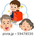 孫の小学校入学を喜ぶ祖父母 59478530