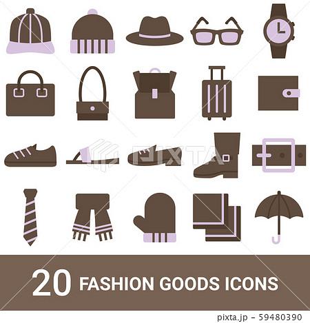 商品アイコン ファッショングッズ カラー 20セット 59480390