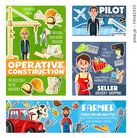 Professions of farmer, engineer, pilot and seller 59482935