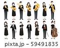 楽器を持った男女の演奏家たちのべクターイラスト 59491835