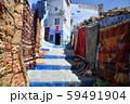 モロッコ 青い町 シャウエン 59491904