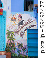 モロッコ 青い町 シャウエン 59492477