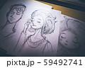 アトリエ 59492741