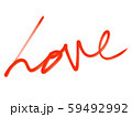 筆文字 愛 LOVE 59492992
