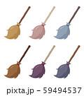 魔女っぽい箒のイラストセット 59494537