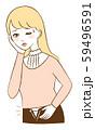 女性 太る ウエスト チャック 閉まらない女性 ダイエット イラスト 59496591