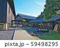 【海の博物館】 三重県鳥羽市浦村町大吉 59498295