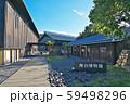 【海の博物館】 三重県鳥羽市浦村町大吉 59498296