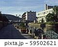 小樽運河散策路 59502621