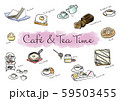 caféタイム 59503455