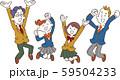 喜んでジャンプする男女の学生 59504233