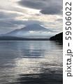 山中湖から見る富士山 59506022