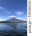 山中湖から見る富士山 59506030