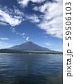 富士山 59506103