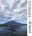 富士山 59506105