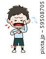 けがをした男の子 ポーズ イラスト 59508705
