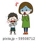 けがをした男の子と心配そうな母親 イラスト 59508712