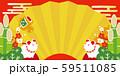 子年 正月背景イラスト 59511085