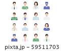 医者・看護師・療法士のアバター 59511703