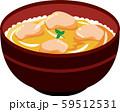 親子丼 イラスト 59512531