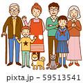 三世代家族とペット 集合 59513541