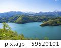 焼石岳 焼石連峰 火山 ダム湖 胆沢ダム 59520101