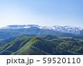 焼石岳 焼石連峰 火山 ダム湖 胆沢ダム 59520110