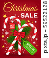 Christmas Sale Discounts and Offers from Shops 59522128