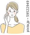 肌のトラブル クマ 59522949