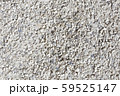 ボレー粉 カキ殻 鳥の副食 59525147
