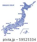 ニホン地図 青色系(英語) 59525334