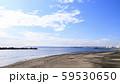 海の公園 59530650