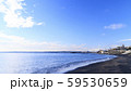 海の公園 59530659