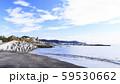 海の公園 59530662