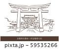 京都府京都市/伏見稲荷大社 59535266