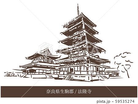 奈良県生駒郡/法隆寺 59535274