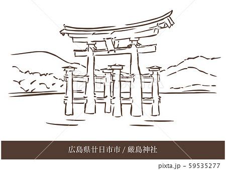 広島県廿日市市/厳島神社 59535277