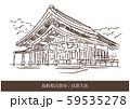 島根県出雲市/出雲大社 59535278