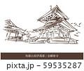 和歌山県伊都郡/金剛峯寺 59535287