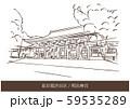 東京都渋谷区/明治神宮 59535289