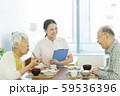 管理栄養士 シニア夫婦 59536396