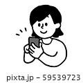 スマートフォンを操作する女性(シンプル) 59539723