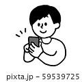 スマートフォンを操作する男性(シンプル) 59539725