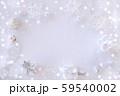 クリスマスギフトボックスと飾りのフレーム 白 59540002