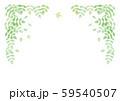 背景素材(葉っぱ) 59540507